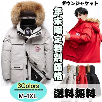 MDJ-14 送料無料 ダウンジャケット 高品質  アウター  カジュアル 防寒  中綿 ロング メンズ 大人 冬服 コート 上品 アウター フード