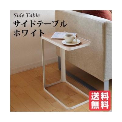 サイドテーブル フレーム ホワイト おしゃれ雑貨 おすすめ 人気   インテリア
