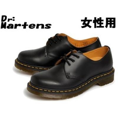 訳あり品 ドクターマーチン 3アイレット ギブソン 1461 W 24.0cm UK5.0  ブラック 11837002 女性用 DR.MARTENS (dm359)