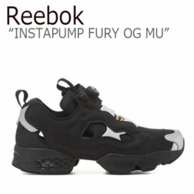 リーボック ポンプフューリー スニーカー REEBOK INSTAPUMP FURY OG MU インスタポンプ フューリー OG MU ブラック FV0417 シューズ
