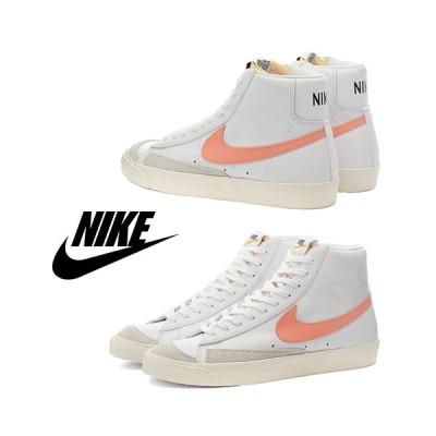 ナイキ Nike Blazer Mid 77 W / White / 取寄品