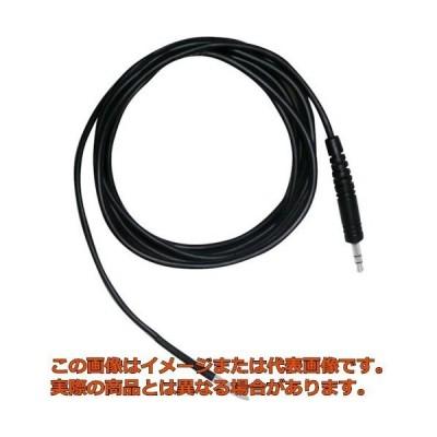 カスタム CTL−06PDF用オプション外部センサー(グリップなし) CTL06B