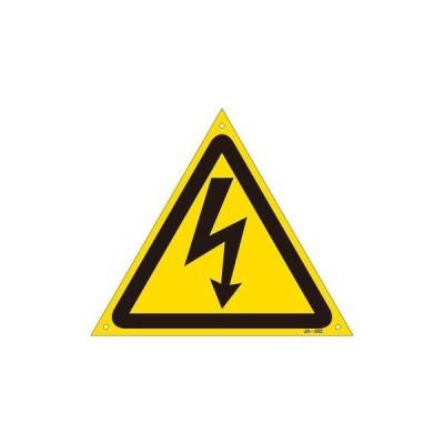 JIS安全標識(警告) JA−202S   393202