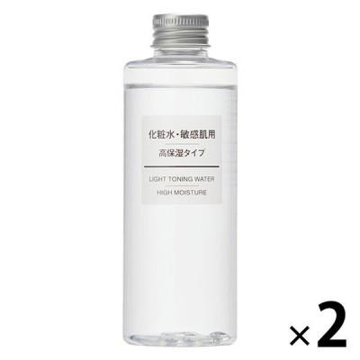 無印良品 化粧水 敏感肌用 高保湿タイプ 200mL 2個 良品計画
