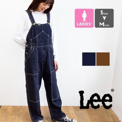 【SALE!!】【 Lee リー 】 W's OVERALL ウィメンズ ルーズフィット オーバーオール LL6074 / 20SS