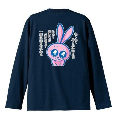 追いつけないのぉ? 一緒に走りたいなぁ おもしろTシャツ ロングTシャツ コットン 全6色 S-XXL ARTWORKS-KOBE