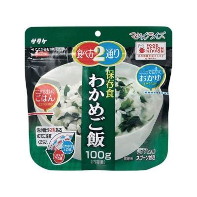 マジックライス保存食 わかめご飯 1FMR31022ZE 【33G3A】(わかめご飯)