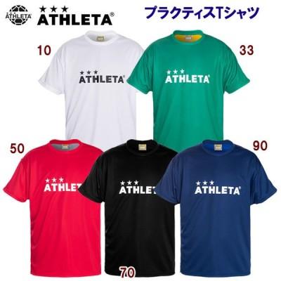 ATHLETA(アスレタ) 21春夏NEW プラクティスTシャツ(メンズ:プラシャツ) 02344