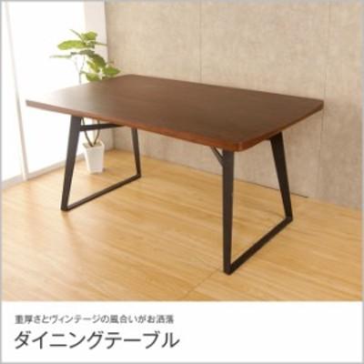 ヴィンテージ調幅150cmダイニングテーブル おしゃれ 木製 ダイニングインテリア キッチンテーブル キッチン用テーブル