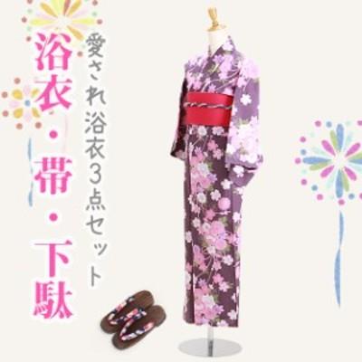 【浴衣 レンタル】nt-y054 浴衣3点セット☆浴衣・帯・下駄☆紫色/ピンク花【往復送料無料】