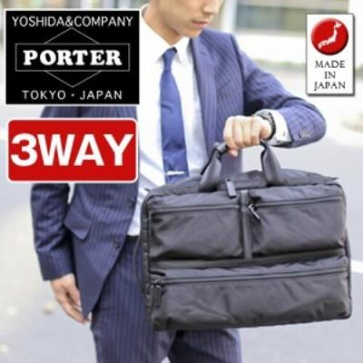 送料無料/吉田カバン/ポーター/PORTER/3wayビジネスバッグ/ショルダーバッグ/リュック/BOND/ボンド/859-05605/メンズ/レディース