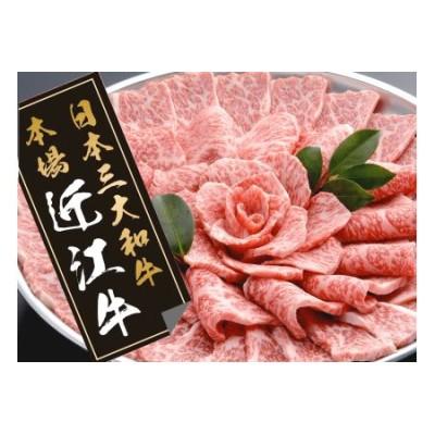 【4等級以上の未経産牝牛限定】近江牛ロース焼肉 【800g】【AF08SM】