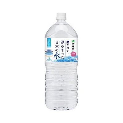 2CS伊藤園 磨かれて、澄みきった日本の水 信州 (2L×6本)×2箱