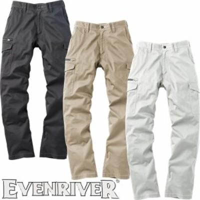 イーブンリバー EVENRIVER 作業服 スタンダードライトカーゴパンツ SR-5002 作業着 春夏 綿100% 吸汗性 吸水性 メンズ