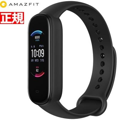 店内ポイント最大26倍!アマズフィット AMAZFIT スマートウォッチ BAND5 腕時計 メンズ レディース ブラック SP170022C01