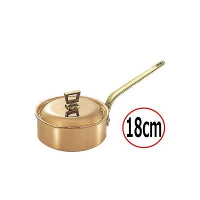 片手鍋 Wadasuke/和田助製作所 SW 銅 浅型片手鍋  18cm (蓋付)