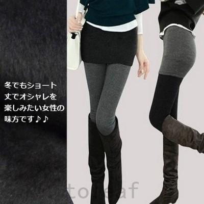 スカートニットスカートミニスカートタイトスカート裏起毛スカートレディースショート丈ペンシルぴったり無地ストレッチ弾力性暖かい