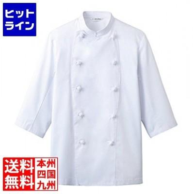 男女兼用コックコート(七分袖)AS-7828 M