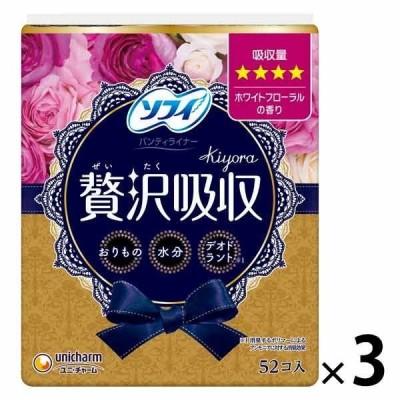 パンティライナー 香り付き 少し多い用 羽なし 15.5cm ソフィ Kiyora(キヨラ)贅沢吸収 1セット(52枚×3個)