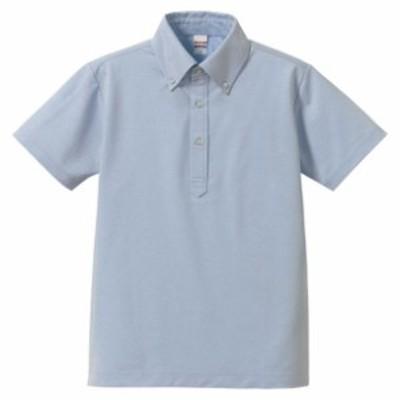 5.3オンスドライ CVC ポロシャツ(ボタンダウン)【UnitedAthle】ユナイテッドアスレカジュアルポロシャツ(505201-441)