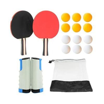 卓球ラケットセット 格納式卓球ネット付き あらゆるテーブル用 2人用 プロ卓球用パドル ボール12個 メッシュバッグ 卓球ラケット一式 屋内外でのプレ