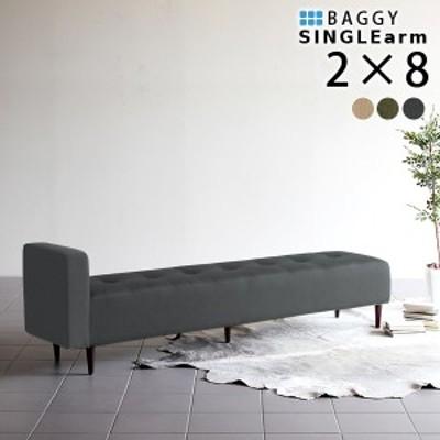 ベンチ チェア ソファ ソファー 3人掛け 三人掛け ダイニング ベンチチェア ベンチソファー Baggy SA 2×8 モダン