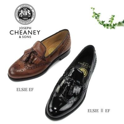 チーニー JOSEPH CHEANEY ELSIE II EF ウィングチップシューズ ブラックパテント レディース〔SK〕