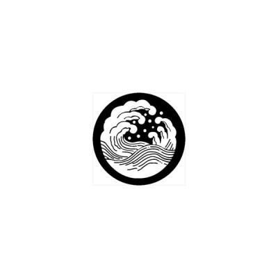 家紋シール 荒浪紋 直径4cm 丸型 白紋 4枚セット KS44M-3783W