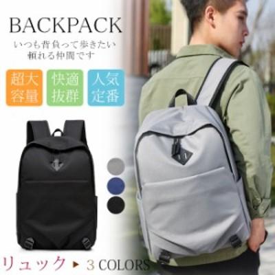 リュックサック  メンズ バック ビジネスバッグ  カジュアル 大容量 リュックサック バッグ 鞄 PCバッグ パソコン 多機能