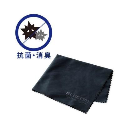 エレコム クリーニングクロス/抗菌・防臭タイプ/ブラック KCT-009BKDE