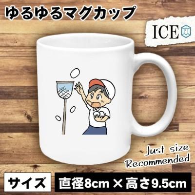 玉入れ おもしろ マグカップ コップ 陶器 可愛い かわいい 白 シンプル かわいい カッコイイ シュール 面白い ジョーク ゆるい プレゼント プレゼント ギフト