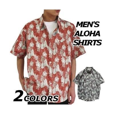 アロハシャツメンズ開襟シャツオープンカラーシャツ半袖花柄ボタニカルフラワーカジュアルシャツトップスおしゃれ大きいサイズ40代50代