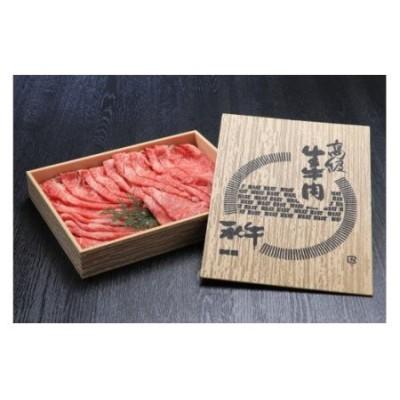 DN01SM-C 垣牧場直売「淡路姫和牛」すき焼き・しゃぶしゃぶ用ロース