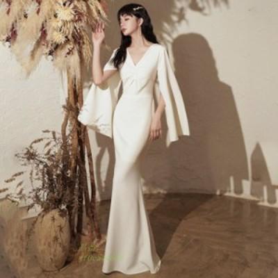 ドレス パーティドレス 花嫁ドレス お呼ばれ ロングドレス イブニングドレス 成人式 二次会 演奏会 発表会 コンサート