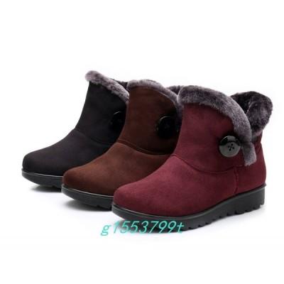 婦人ショートブーツショートブーツレディースローヒールぺたんこファー黒歩きやすい大きいサイズフラット婦人痛くない秋冬靴