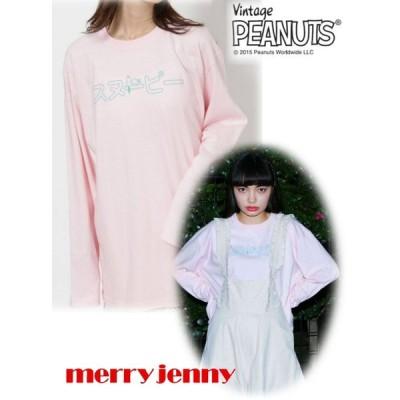 60%OFF merry jenny メリージェニー  スヌーピーロンTee  19春夏 281922701501 Tシャツ スヌーピーコラボ  定価 5900円