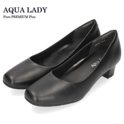 フォーマル 黒 パンプス 本革 幅広 4E ワイズ ブラック ビジネスパンプス オフィス ヒール 8040 レディース 3.8cm アクアレディ AQUA LADY