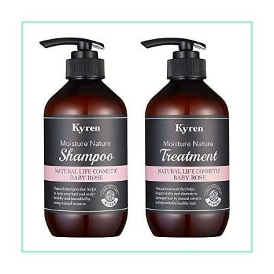 KYREN [キレン] Moisture Natural Shampoo & Treatment SET モイスチャー ナチュラル シャンプー トリートメント セット500ml+500