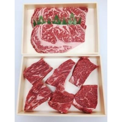 九州ファーム朝倉和牛 ステーキセット
