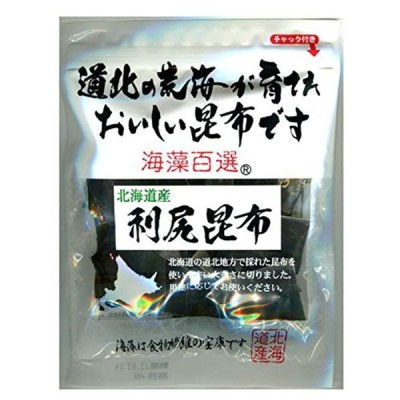 ヤマナカフーズ 海藻百選 北海道産利尻昆布 32g ×5袋