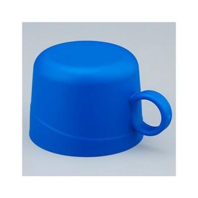 サーモス(THERMOS) 水筒交換部品 FFGコップ ブルー