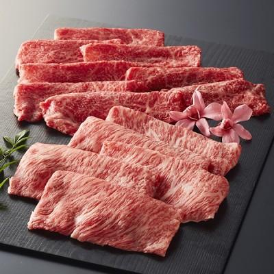 A5ランク限定仙台牛(すきやきしゃぶしゃぶ用 霜降り・赤身食べ比べ) 牛肉・豚肉・鶏肉等