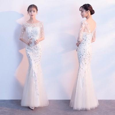 マーメイドドレス シャンパン色 イブニングドレス 5分袖 ノースリーブ 2タイプ パーティードレス 二次会 お呼ばれドレス