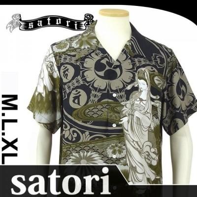 半袖シャツ さとり 鯉頭観音柄アロハシャツ GSS-410 satori 和柄 TOKAGEYA レーヨン