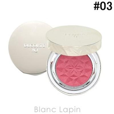 コーセー コスメデコルテ KOSE/COSME DECORTE AQブラッシュ #03 Elegant Pink 4.6g [373448]