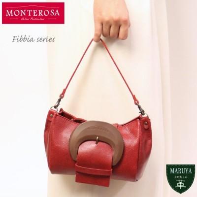 MONTEROSA モンテローザ FIBBIA フィッビア 馬蹄型レザーポイントのオイル仕上げバングラ革2wayバッグ