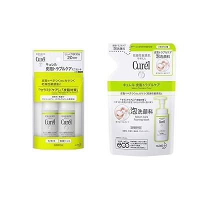 セット買い20日間トライアルセットキュレル 皮脂トラブルケア(化粧水30ml+保湿ジェル30ml) & キュレル 皮脂トラブルケア泡洗顔料