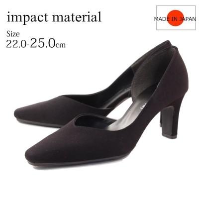 impact material インパクトマテリアルパンプスプレーンパンプス 48-6634フォーマル・リクルート・お仕事・通勤・入学式・卒業式
