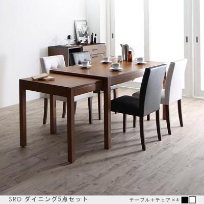 ダイニングテーブルセット 5点 伸縮テーブル ソフトレザーチェアセット 北欧モダン