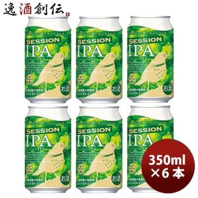 DHCビール クラフトビール セッションIPA 缶350ml 6本